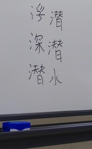 2017年最初の授業~中国語教室